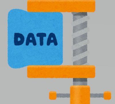【Windows10】パソコンのデフラグのやり方を画像付きで解説!データを整理してスピードアップ
