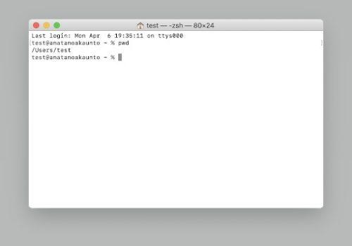 【Mac】ターミナルの使い方と基本的なコマンド5