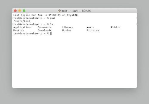 【Mac】ターミナルの使い方と基本的なコマンド6