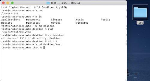【Mac】ターミナルの使い方と基本的なコマンド8