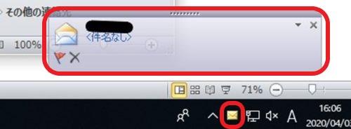 Windows10でのOutlookの通知設定方法!音やポップアップで知らせてもらえる!9