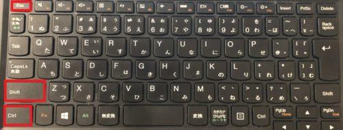 パソコンがフリーズしたらどうすればいい?原因と対処法10