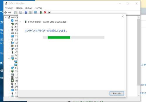 パソコン(PC)がインターネットにつながらないときの原因と対処法9