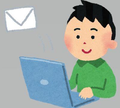【最新】Outlookメールで署名を自動で入れる設定方法