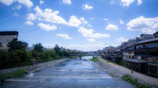 ていないの【京都の歴史的建造物を低予算で巡る穴場レトロスポット5】
